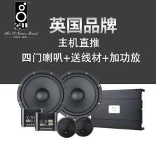 英国GLL汽车音响功放套装二分频6.5寸车载无损高音中低音喇叭改装 【OS四门升级套装】(英国GLLOS165+GLLOS165+英国GLL GD4功放)