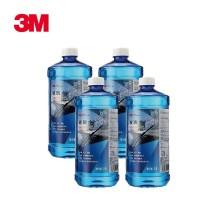 3M PN7017清洁玻璃水0℃ 不含甲醇 汽车玻璃清洗剂雨刷水 四季通用型【2L*4瓶】