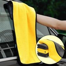 悦卡 洗车毛巾超细纤维珊瑚绒汽车用品清洁布加厚4条装【30*70cm+30*30cm*3】