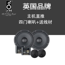 英国GLL汽车音响功放套装二分频6.5寸车载无损高音中低音喇叭改装【OS四门套装】(英国GLLOS165+GLLOS165)