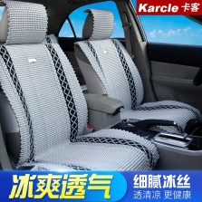 Karcle/卡客 四季通用汽车坐垫五座通用座垫【典雅灰 标准版】