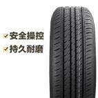 东风轮胎 DH02 205/65R15 94H DONGFENG