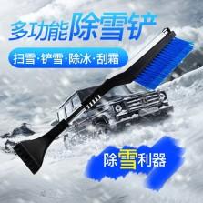 悦卡 伸缩式汽车除雪铲 多功能车用扫雪神器玻璃除霜刮雪除冰刷子冬季清雪工具