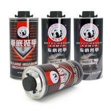 梅氏兄弟汽车底盘装甲 隔音降噪减震胶地盘保护剂防锈漆施工8L(2瓶树脂+2瓶橡胶)