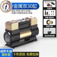 尤利特 车载充气泵 双30缸高压快递充气泵 机械指针款YD-382