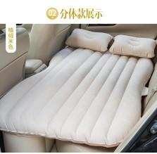 沿途 车载充气床后排旅行床车内后座气垫床 分体无档 植绒 F26 米色
