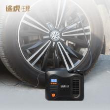 途虎王牌 充气泵 智能充气补胎一体机