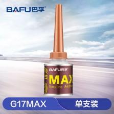 巴孚G17 MAX汽车燃油宝燃油宝节油宝 MAX多功能盒装【90ml*1瓶】