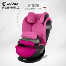 德国 cybex/赛百适 汽车儿童安全座椅 pallas S-fix 9月-12岁isofix接口 豆蔻粉