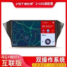 威仕特 吉利GX7/帝豪GL/帝豪GS/远景SUV 智能语音 高德地图 4G大屏智能车机导航