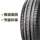 倍耐力轮胎 新P1 Cinturato P1 225/60R16 102V Pirelli