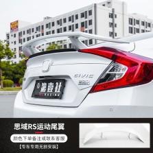 第壹社 16-20款思域RS运动烤漆尾翼
