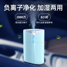 澳得迈AODMA H1车载空气净化器 高浓度负离子 雾化加湿 无耗材 高效除异味甲醛PM2.5雾霾 四合一蓝色