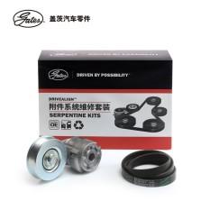 盖茨/GATES 助力泵皮带套装 K024PK875