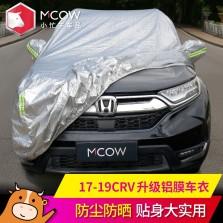 小忙牛 本田crv专车专用 铝膜车衣+棉