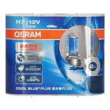 欧司朗/OSRAM 极光者Plus COOL BLUE 升级型卤素灯 H7 12V 55W 5000K 62210CBP 双只装