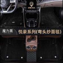 艾特卡乐/@color 路虎发现4 专用五坐版汽车脚垫【底盘贴膜系列】【悦豪系列-魔力黑】
