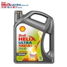 ��姝e��������澹崇��/Shell 瓒��″���� 澶╃�舵��ㄥ�����烘补 楂����ㄥ���� ULTRA 5W-40 SN PLUS �板3 4L
