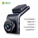 360行车记录仪 G300 Pro 迷你隐藏  1296P高清夜视 无线测速电子狗一体 黑灰色