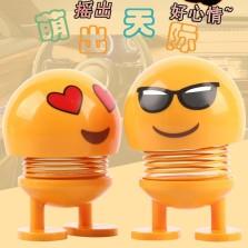 【5个装】行狐 表情包车载摇头摆件创意搞笑小公仔汽车内饰品可爱装饰用品