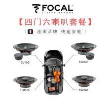 FOCAL 汽车音响改装 6.5英寸车载扬声器 4门喇叭套装《ISU165+ICU165》
