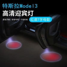 ��璁� �规����Model3 杩�瀹剧��锛�绾㈠�T瀛�姣�锛�涓�瀵硅�