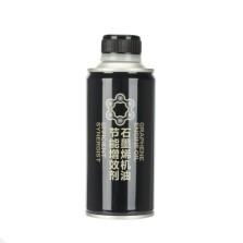 碳孚 石墨烯机油节能增效剂 CTF-GIA220 智尊黑 220ml