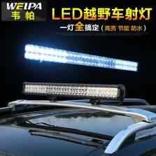 韦帕 车顶射灯 中网长条射灯 射灯改装 越野LED射灯 288W混光115CM+爆闪遥控开关 无损安装
