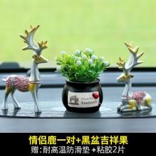 车内饰品摆件 一路平安鹿摆件车载高档个性创意可爱汽车用品摆件   摆件鹿(气质银色)-1对装+黑色盆栽花