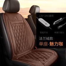 卡客汽车加热坐垫单片冬季车载电加热座椅车垫保暖【咖色法兰绒-单片】