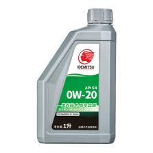 【百年品质】出光/IDEMITSU 全合成节能环保 SN 0W-20 1L 全合成机油