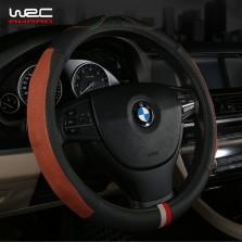WRC 真皮汽车方向盘套 真皮皮绒四季通用时尚防滑 黑棕