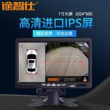 途智仕360度全景行车记录仪高清无光夜视无死角倒车影像监控DT1导航全景一体机9寸屏