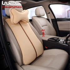 WRC 记忆棉气囊头枕腰枕 车载头枕汽车内饰套装 米色