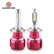迈酷势/MARKCARS V8 汽车LED大灯 改装替换 H7 6000K 一对装 白光【下单请备注车型】