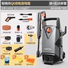 亿力神器高压洗车机220V便携式洗车泵Q6自吸双枪版【高压长枪+可调短枪+出水管13米】