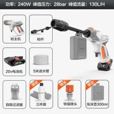 绿田/LUTIAN HERO-H2 手持充电式无线锂电洗车机清洗机 【20V电池包】