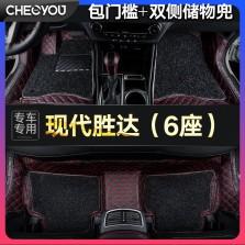 车丽友 现代胜达(6座)专用全包围包门槛绗绣脚垫【黑色杭绣(红线版)+黑色丝圈】