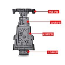 钜甲 合金汽车发动机护板 挡板保护板防护底板【3D合金下护板4.0mm】(4件套 发动机+变速箱+水箱+分动箱)