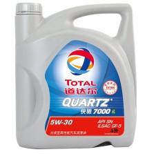 【正品授权】道达尔/Total 快驰7000 EXTRA 合成机油5W-30 SN/GF-5 4L