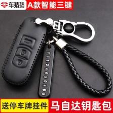 车猪猪 适用马自达昂克赛拉/CX5睿翼星骋CX4阿特兹马6/3/17A款黑色黑线钥匙包 根据钥匙选择款式