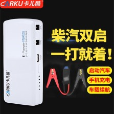 卡儿酷 汽车应急启动电源12V车载多功能电瓶启动器 标准-精英10000毫安 E-Power-01