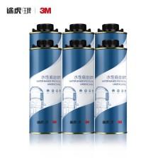 3MX途虎王牌 8855 水性底盘装甲涂料 SUV/MPV基础套装(6瓶装)