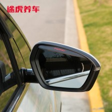 途虎定制 后视镜防雨挡雨眉反光镜遮雨板通用型倒车镜装饰 黑色一对装