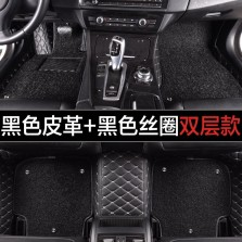 福和祥全包围双层丝圈皮革汽车脚垫五座【黑色皮革+黑色丝圈】