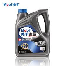 【正品授权】美孚/Mobil 新速霸2000全合成机油 5W-40 SN级 4L