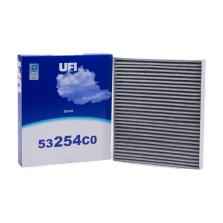 【PuraWard抗菌+活性炭】欧菲/UFI 抗病毒空调滤清器 53.254.C0