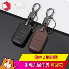 小忙牛 本田crv专车专用 钥匙包/牛皮黑色4键