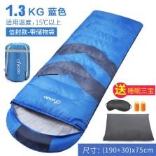睡袋大人户外成人冬季加厚便携露营棉睡袋单人双人情侣旅行隔脏袋