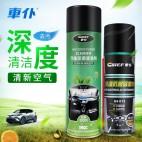车仆 汽车空调清洗剂车用空调管道泡沫清洁车内除臭除异味免拆套装